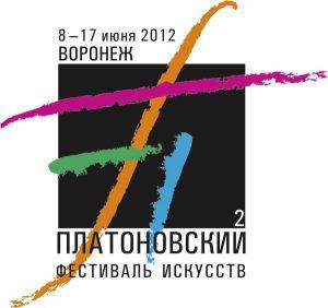 logo_platonov_fest